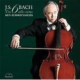 J.S. バッハ : 無伴奏チェロ組曲(全曲)