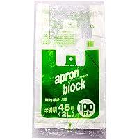 オルディ エプロンブロック 手提げ袋 2L 45号 半透明 45(30+15)×53cm 厚さ0.02mm 袋の口もしっかり結べるレジ袋 EB-N45-100 100枚入
