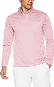 [グリマー] 長袖ポロシャツ (ポケット付) 4.4オンス ドライ ボタンダウン 00314-ABL メンズ
