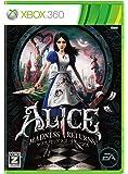アリス マッドネス リターンズ【CEROレーティング「Z」】 - Xbox360