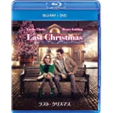 ラスト・クリスマス ブルーレイ+DVD [Blu-ray]