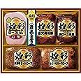 期間限定販売 丸大ハム 煌彩 MV-480 ロースハムモンドセレクション5年連続最高金賞