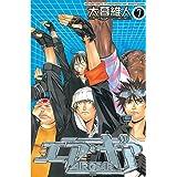 エア・ギア(7) (週刊少年マガジンコミックス)