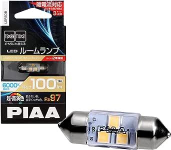 6600K LED White Light Bulb For Position Light PIAA T10 6000K Number Plate