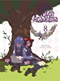 TVアニメ「リトルウィッチアカデミア」VOL.8 DVD (初回生産限定版)