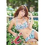 久松郁実 i(アイ) [DVD]