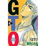 GTO(4) (週刊少年マガジンコミックス)