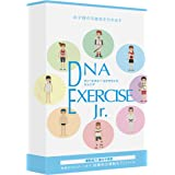 [Webレポート] DNA EXERCISE Jr.(エクササイズ・ジュニア) 遺伝子検査キット