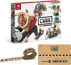 Nintendo Labo (ニンテンドー ラボ) Toy-Con 03: Drive Kit - Switch (【Amazon.co.jp限定】オリジナルマスキングテープ+Nintendo Labo免許証風カード 同梱)