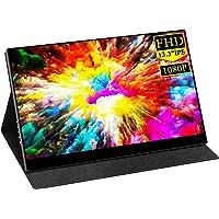 モバイルモニター/Vecele 13.3インチ/ モバイルディスプレイ/フルHD IPSパネル/USB Type-C/標準HDMI/Micro-USB/ゲームモニター Switch/XBOX/PS4/サブディスプレイ/PC 対応用/軽薄型/正面全ガラス化