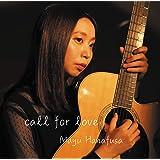 【Amazon.co.jp限定】call for love (特典:メガジャケ)付