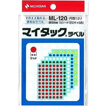 ニチバン マイタックラベル ML-120 直径8mm