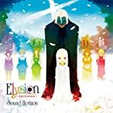 Elysion ~楽園幻想物語組曲~Re:Master Production(UHQCD)