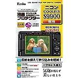 Kenko 液晶保護フィルム 液晶プロテクター Nikon COOLPIX S9900用 KLP-NCPS9900