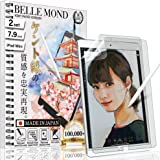 """BELLEMOND 2 Set - Japanese Smooth Kent Paper Screen Protector Compatible with iPad Mini 5 & 4 7.9""""- Reduces Pen Point Wear by"""