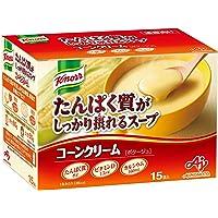 味の素 クノール たんぱく質がしっかり摂れるスープ コーンクリーム 15袋入 【プロテイン スープ protein 高た…