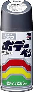 SOFT99 ( ソフト99 ) ペイント ボデーペン プラサフ 08003 [HTRC2.1]