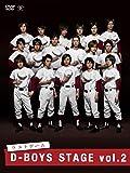 D-BOYS STAGE vol.2 ラストゲーム (初演) [DVD]