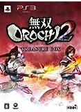 無双OROCHI 2 (トレジャーBOX ) - PS3