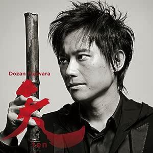 天-ten-(DVD付)
