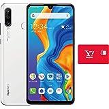Y!mobile HUAWEI P30 lite パールホワイト 【プランMR専用】 ※回線契約後発送