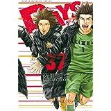 DAYS(37) (講談社コミックス)