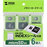 SANWA SUPPLY FC-MMC10MIC メモリーカードクリアケース(microSD用)