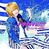 千年DIVE!!!!!【通常盤B】 takuya ver.