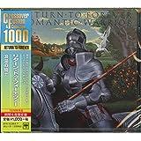 浪漫の騎士(期間生産限定盤)