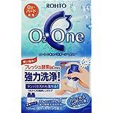 ロートCキューブ オーツーワン 酸素透過性ハード(O2レンズ)・ハードコンタクトレンズ専用 強力酵素洗浄保存液 120ml×2個パック 約2ヶ月分