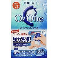 ロートCキューブ オーツーワン 酸素透過性ハード(O2レンズ)・ハードコンタクトレンズ専用 強力酵素洗浄保存液 120m…