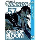 BLEACH モノクロ版 57 (ジャンプコミックスDIGITAL)