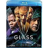 ミスター・ガラス [Blu-ray]