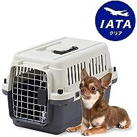 【Space OFT】 ペットケンネル・ファーストクラス L50 【外寸】幅33.5×奥50.5×高33cm 本体重量(約):2.2kg 犬 キャリー 猫 キャリー ペットキャリー ゲージ ハードキャリー 取っ手付き 室内用ハウス IATA安全基準クリア ※スチール製扉の網目が画像より細かくなります。予めご了承の程よろしくお願い申し上げます。