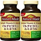 大塚製薬 ネイチャーメイド マルチビタミン&ミネラル 200粒 (2本セット) 200日分