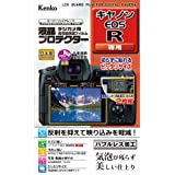 Kenko 液晶保護フィルム 液晶プロテクター Canon EOS R用 KLP-CEOSR