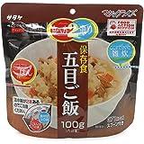 サタケ マジックライス 保存食 五目ご飯 1袋