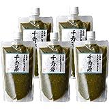 アカモク ギバサ千寿藻 300g×5本 玄界灘産 冷凍