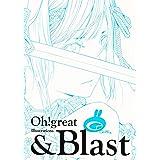 大暮維人画集 & Blast (愛蔵版コミックス)