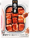 K&K 缶つまレストラン 厚切りベーコンのハニーマスタード味 105g