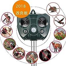 猫よけ 超音波動物撃退器 ソーラー充電&電池給電&USB充電式&超音波式&LED強力フラッシュライト IPX4防水防塵 感知エリア80㎡ 糞被害 鳥害対策 猫除け 鳥除け 犬除け ネズミよけ