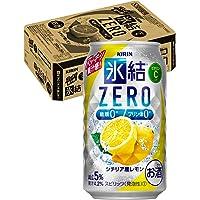 【糖類ゼロ・プリン体ゼロ】キリン 氷結ZERO シチリア産レモン [ チューハイ 350ml×24本 ]