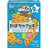 Wakodo Pumpkin Cookies, 58G