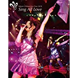 Minori Chihara Live Tour 2010~Sing All Love~LIVE [Blu-ray]