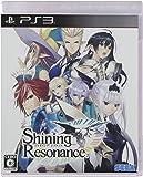 シャイニング・レゾナンス(通常版) - PS3