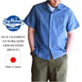 [バズリクソンズ] BLUE CHAMBRAY S/S WORK SHIRT GRIM REAPERS シャンブレーワー…
