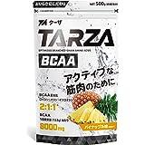 TARZA(ターザ) BCAA 8000mg アミノ酸 クエン酸 パウダー パイナップル風味 国産 500g