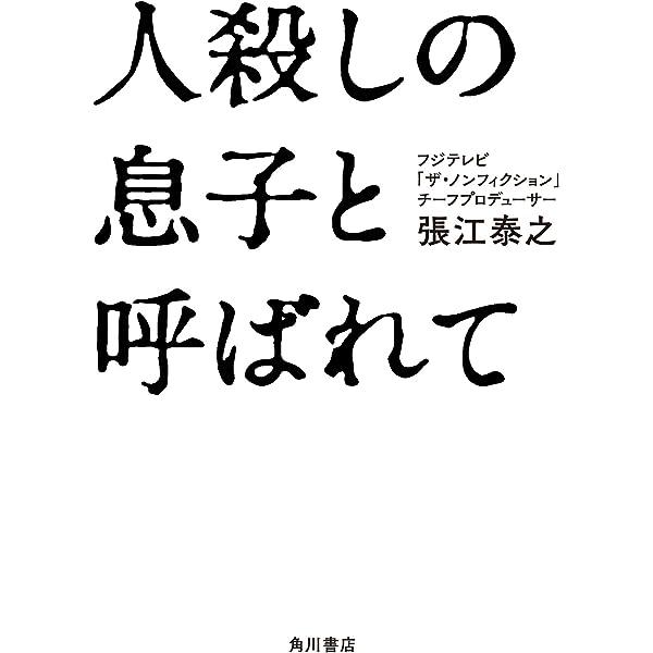 フィクション 大阪 ザノン