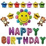 誕生日 バルーン 風船 豪華 HAPPY BIRTHDAY バースデー バルーン HB8C