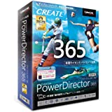 【最新版】PowerDirector 365 1年版(2020年版)